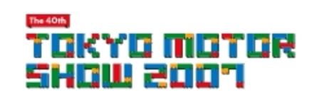 Motor_show_logo