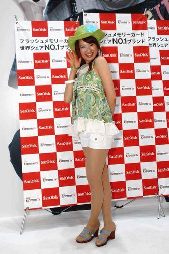 Yumiko_106