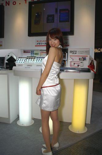 Yumiko_26