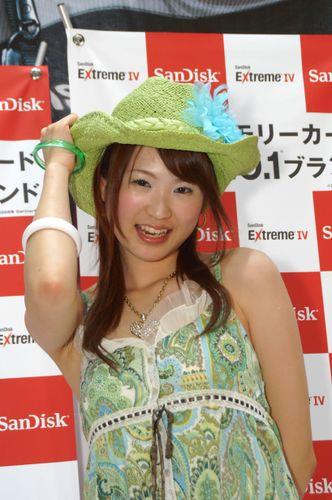 Yumiko_95