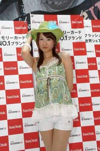 Yumiko_96