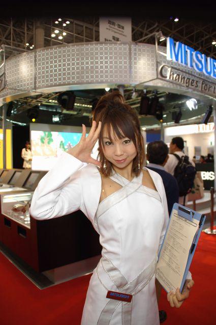 Mitsubishi_05