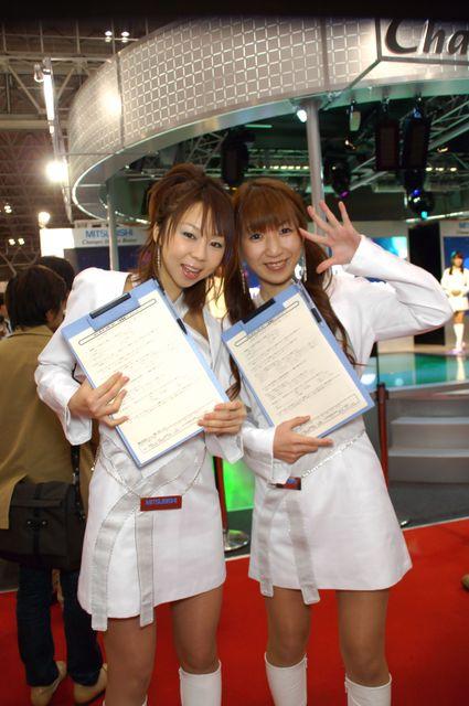 Mitsubishi_14