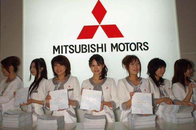 Mitsubishi_motors_01