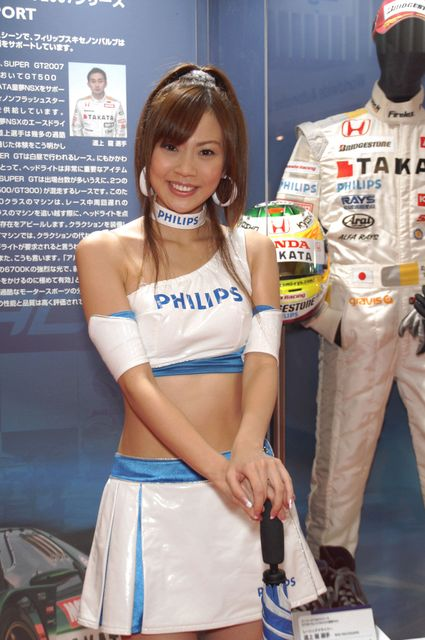 Philips_05