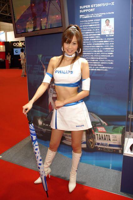 Philips_10