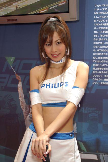 Philips_11